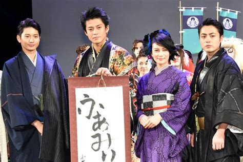 film romance yang dibintangi shun oguri shun oguri dan para pemeran nobunaga concerto til dalam