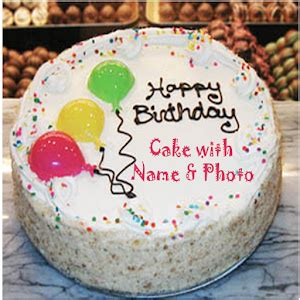 Reier Brains The Business Of Cake by Cake With Name And Photo Android Apps On Play