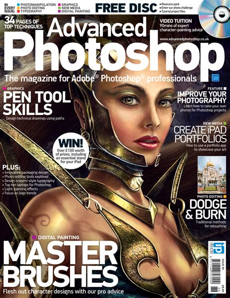 design cover magazine photoshop advanced photoshop 88 on sale now advanced photoshop