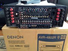 denon avr  home theater receiver  thx ultra thx