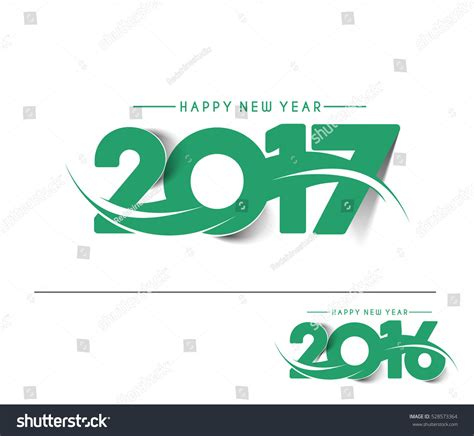 happy new year text vector happy new year 2017 2016 text stock vector 528573364