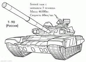 tank coloring pages tank coloring pages