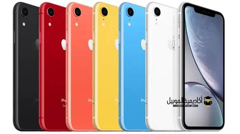 saar  moasfat apple iphone xr aayob  mmyzat abl ayfon xr