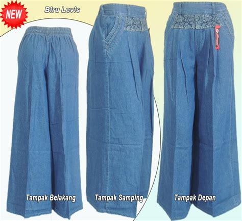 Celana Kulot Bahan Levis jual celana muslimah kulot levis na bila shop