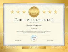 elegant certificate template for excellence achievement on