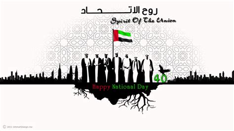 national day uae national day wallpaper