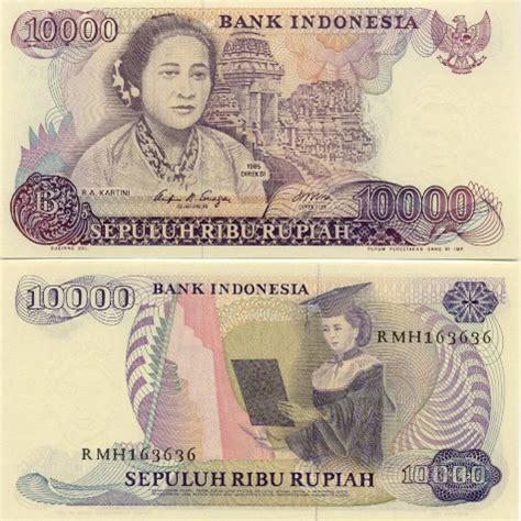 Uang Kertas Indonesia 61 uang kertas indonesia keluaran tahun 1985