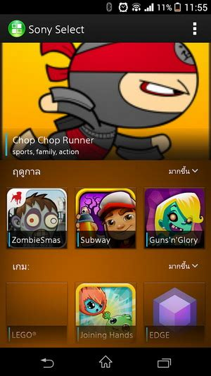 Play Store Z1 ร ว ว Review Sony Xperia Z1 Thaimobilecenter