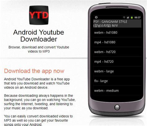 download mp3 youtube pour android comment convertir des vid 233 os youtube en mp3