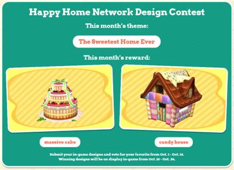 happy home network design contest cute qr codes