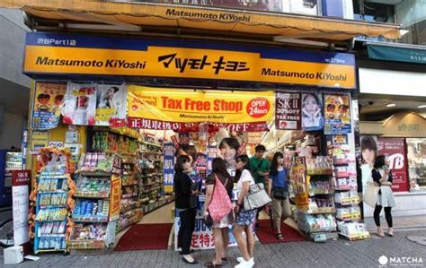Souvenir Kaos Negara Oleh Oleh Jepang oleh oleh di tokyo yang dekat dengan stasiun