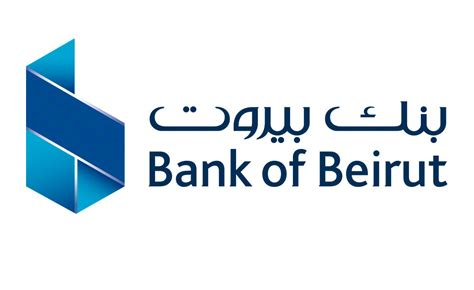 Bank Of Beirut Announced 2015 S Dividend Distribution