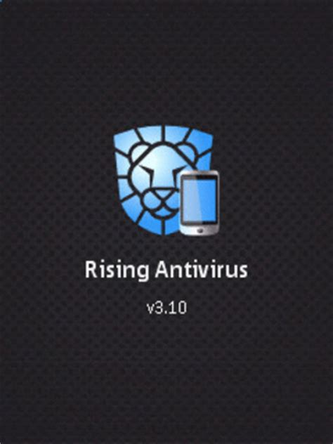 rising antivirus free download 2012 full version rising antivirus 3 10 2 symbian 3 full version nokia