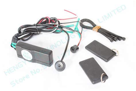 Spesial Alarm Security Motor Immobilizer Rfid Lock With Speaker rfid car immobilizer engine lock el 1 intelligent anti hijacking and circuit cut