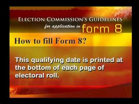 this entry is part of 8 in the series beautiful and how to correct an entry in electoral rolls form 8 youtube