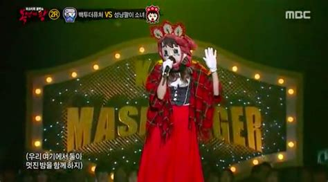 dramanice king of masked singer girl group member surprises panel with identity reveal on