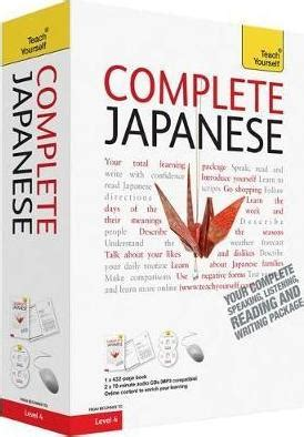 language learning with support beginners book 2 a workbook for esl esol efl ell students books complete japanese beginner to intermediate course helen