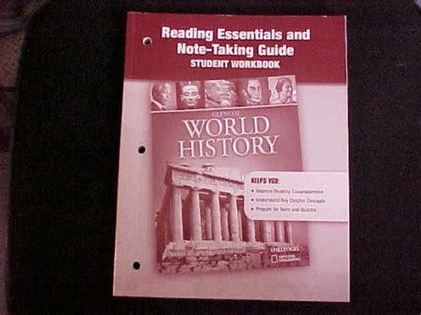 glencoe world history section quizzes videos