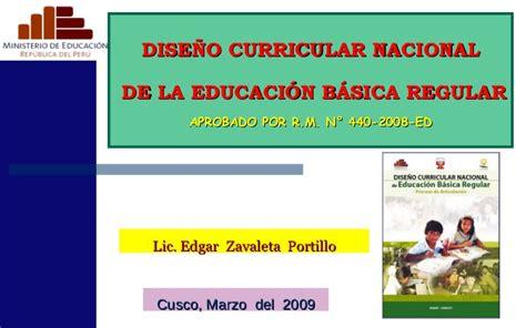 diseo curricular nacional de educacion primaria 2015 dise 241 o curricular nacional 2009 ed
