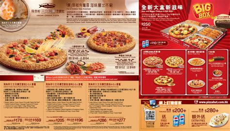 pizza hut delivery coupons 2017 2018 best cars reviews kfc coupons 2015 2017 2018 best cars reviews