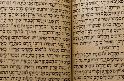 what are the three sections of the hebrew bible creating the canon my jewish learning