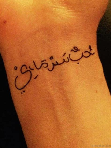 small arabic tattoo 83 arabic tattoos for wrist