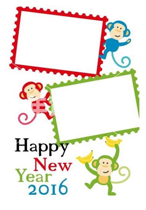 new year 2016 yusheng 切手フレームの年賀状 2016年 写真フォトフレーム用年賀はがきテンプレート 無料フリー素材 デジカメ平成