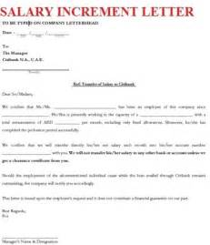 letter format for salary increment the letter sle