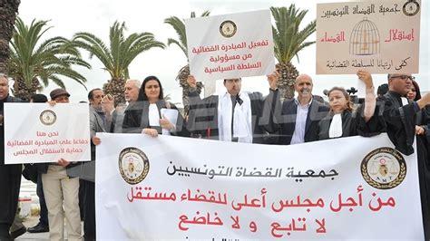 magistrats du siege les magistrats protestent devant le si 232 ge de l arp