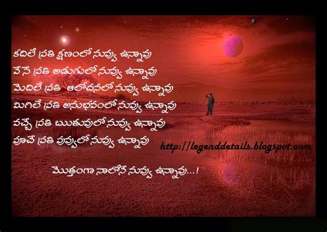 Offer Letter Meaning In Telugu quotes telugu telugu quotes positive motivational quotes