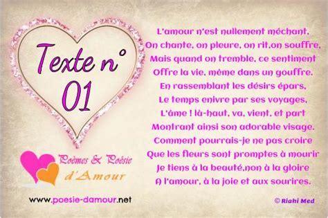 b07mdnd3gf amour au bloc une romance photo texte d amour love romance