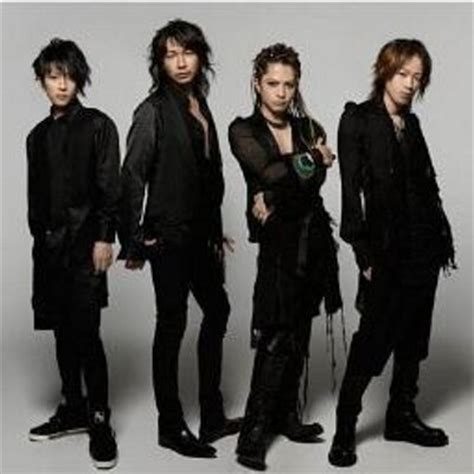l arc en ciel news larcenciel info