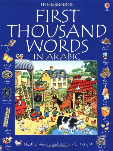 libro first thousand words in first 1000 words in arabic primo apprendimento panorama auto