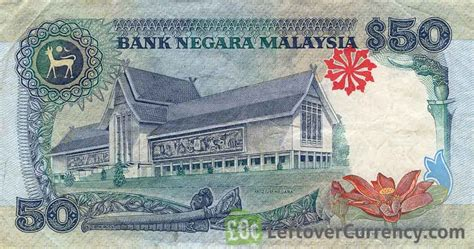 2 Second Malaysia 50 malaysian ringgit 2nd series 1986 exchange yours