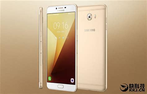 Samsung C9 Pro samsung galaxy c9 pro price in pakistan home shopping
