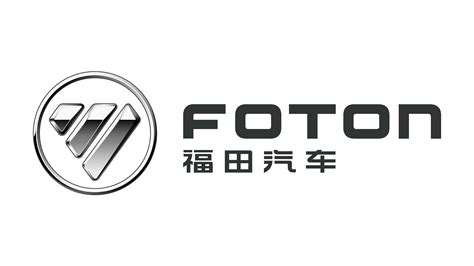 Foton Car Wallpaper Hd by Foton Logo Hd Png Meaning Information Carlogos Org