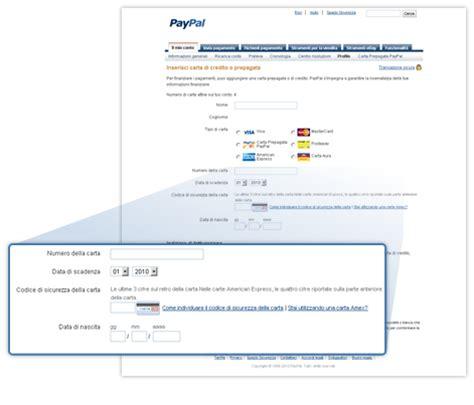 via genius card genius card pagamenti sicuri con paypal webnews