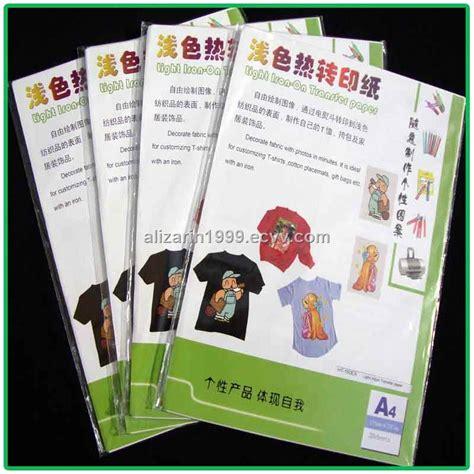 iron on transfer paper inkjet or laser light inkjet heat transfer paper iron on ht 150 ex