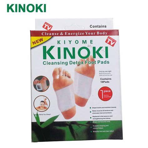 Https Www Outsideonline 1870251 10 Detox Your Digital by 1 Box Kinoki Detox Foot Pads Patches Met Retail Box En