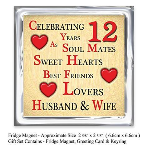 12th Wedding Anniversary Gifts For Wife   Gift Ftempo