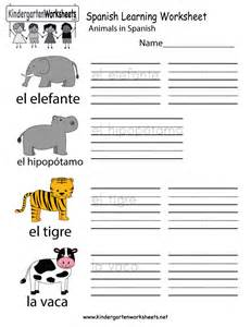 Learning worksheet go back to our kindergarten spanish worksheets