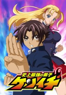 kenichi the mightiest disciple top 10 best martial arts anime series recommendations