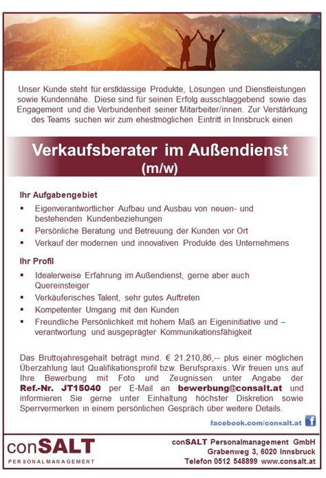 Bewerbung Hinweis Auf Diskretion Verkaufsberater Im Au 223 Endienst M W Innsbruck