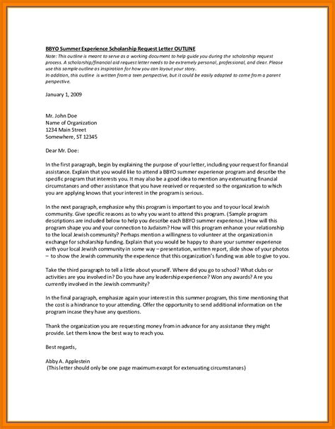 Inquiry Letter For Scholarship Sle Scholarship Request Letter Atchafalaya Co