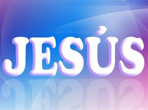 imagenes figurativas con nombre las mejores postales cristianas de jes 250 s