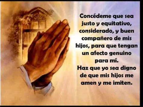 oracion de padre para mi oracion padres youtube