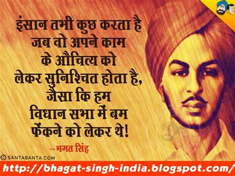 bhagat singh biography in hindi download 50 best bhagat singh photos bhagat singh shaheed e azam