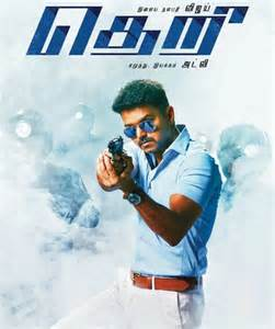 theri mp3 songs download theri high quality mp3 songs free download