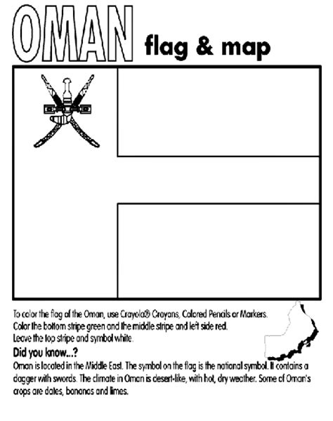 oman flag free colouring pages