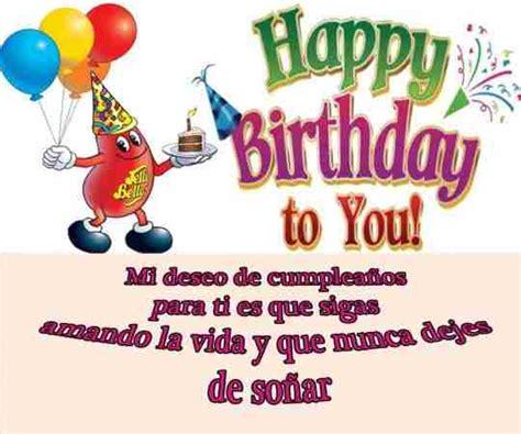 imagenes de happy birthday para alguien especial frases de cumplea 241 os para alguien especial frases de